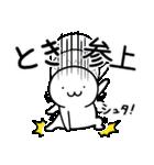 【とき】専用★名前スタンプ(個別スタンプ:01)