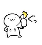 【とき】専用★名前スタンプ(個別スタンプ:04)