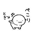 【とき】専用★名前スタンプ(個別スタンプ:05)