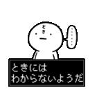 【とき】専用★名前スタンプ(個別スタンプ:24)