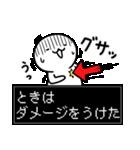 【とき】専用★名前スタンプ(個別スタンプ:29)