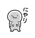 【とき】専用★名前スタンプ(個別スタンプ:35)