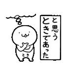 【とき】専用★名前スタンプ(個別スタンプ:37)