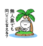 【とき】専用★名前スタンプ(個別スタンプ:39)