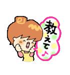 主婦便り4 〜あいづち編〜(個別スタンプ:02)