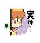 主婦便り4 〜あいづち編〜(個別スタンプ:03)