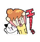 主婦便り4 〜あいづち編〜(個別スタンプ:04)