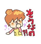 主婦便り4 〜あいづち編〜(個別スタンプ:05)