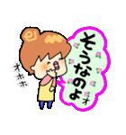 主婦便り4 〜あいづち編〜(個別スタンプ:07)