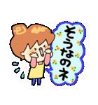主婦便り4 〜あいづち編〜(個別スタンプ:08)