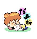 主婦便り4 〜あいづち編〜(個別スタンプ:09)