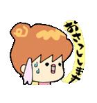 主婦便り4 〜あいづち編〜(個別スタンプ:10)