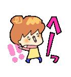 主婦便り4 〜あいづち編〜(個別スタンプ:11)