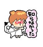 主婦便り4 〜あいづち編〜(個別スタンプ:12)