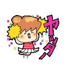 主婦便り4 〜あいづち編〜(個別スタンプ:15)