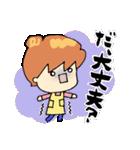 主婦便り4 〜あいづち編〜(個別スタンプ:17)