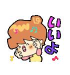 主婦便り4 〜あいづち編〜(個別スタンプ:18)