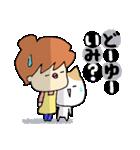 主婦便り4 〜あいづち編〜(個別スタンプ:23)