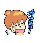 主婦便り4 〜あいづち編〜(個別スタンプ:24)