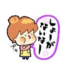 主婦便り4 〜あいづち編〜(個別スタンプ:26)