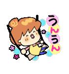 主婦便り4 〜あいづち編〜(個別スタンプ:29)