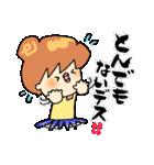 主婦便り4 〜あいづち編〜(個別スタンプ:31)