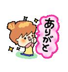 主婦便り4 〜あいづち編〜(個別スタンプ:33)