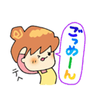 主婦便り4 〜あいづち編〜(個別スタンプ:34)