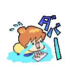 主婦便り4 〜あいづち編〜(個別スタンプ:37)