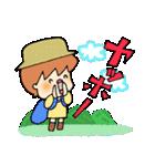 主婦便り4 〜あいづち編〜(個別スタンプ:38)