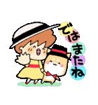 主婦便り4 〜あいづち編〜(個別スタンプ:39)
