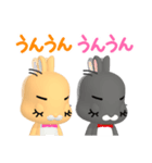 3Dうさぎ ラパン&バニー(個別スタンプ:02)