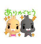 3Dうさぎ ラパン&バニー(個別スタンプ:03)
