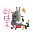 3Dうさぎ ラパン&バニー(個別スタンプ:05)