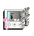 3Dうさぎ ラパン&バニー(個別スタンプ:06)
