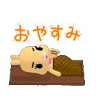 3Dうさぎ ラパン&バニー(個別スタンプ:07)