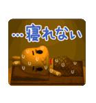 3Dうさぎ ラパン&バニー(個別スタンプ:08)