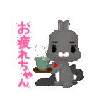 3Dうさぎ ラパン&バニー(個別スタンプ:09)