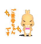3Dうさぎ ラパン&バニー(個別スタンプ:10)
