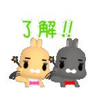 3Dうさぎ ラパン&バニー(個別スタンプ:12)