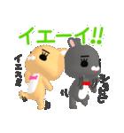 3Dうさぎ ラパン&バニー(個別スタンプ:16)