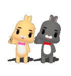 3Dうさぎ ラパン&バニー(個別スタンプ:18)
