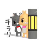 3Dうさぎ ラパン&バニー(個別スタンプ:19)