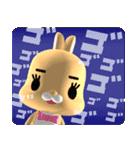 3Dうさぎ ラパン&バニー(個別スタンプ:20)