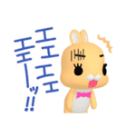 3Dうさぎ ラパン&バニー(個別スタンプ:23)