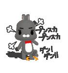 3Dうさぎ ラパン&バニー(個別スタンプ:24)