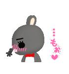 3Dうさぎ ラパン&バニー(個別スタンプ:26)