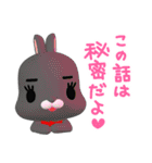 3Dうさぎ ラパン&バニー(個別スタンプ:27)