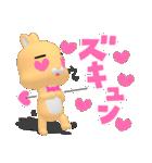 3Dうさぎ ラパン&バニー(個別スタンプ:29)