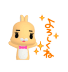 3Dうさぎ ラパン&バニー(個別スタンプ:30)